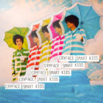 Album Review: CryFace – Smart Kids